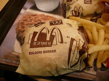 exotic-mcdonalds-dishes-around-the-world_005.jpg