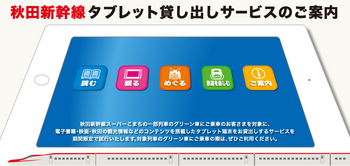 komachi_main.jpg