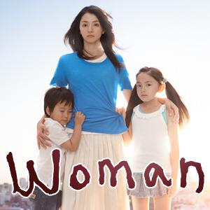 woman2013.jpg